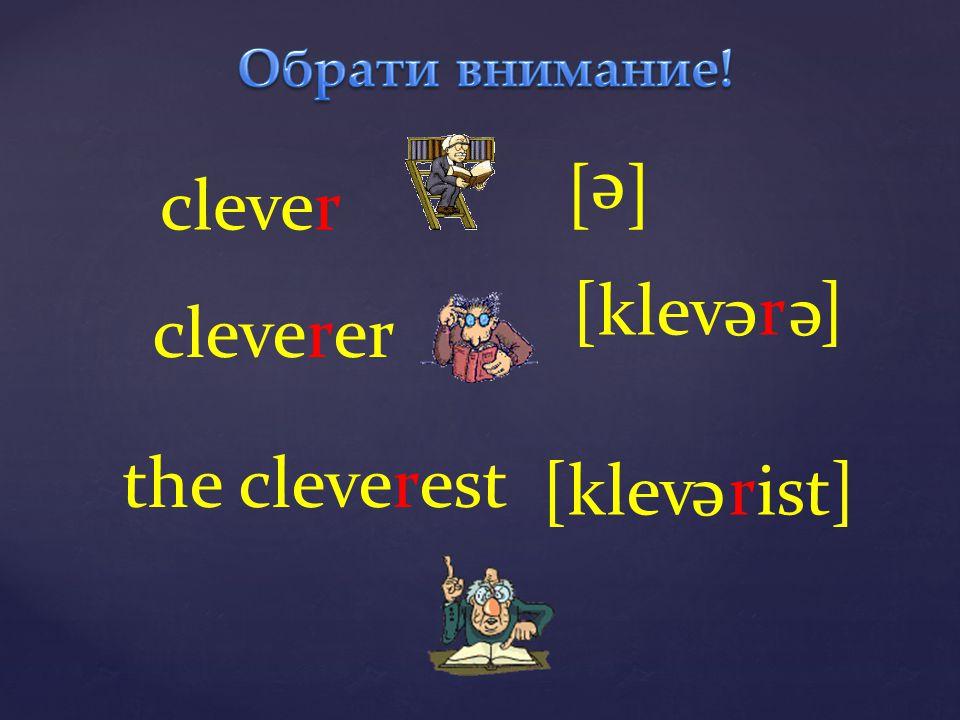 [e] clever [klev r ] e e cleverer the cleverest [klev rist] e